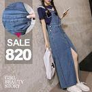 SISI【J8009】彈性布料再升級!全新改版超顯瘦前開叉銅釦單寧吊帶長裙牛仔背帶裙丹寧背心裙