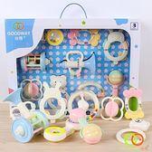 goodway搖鈴禮盒嬰兒滿月禮物0-3個月寶寶新生兒玩具用品大禮包【台秋節快樂】