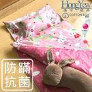 鴻宇HongYew 萌萌兔防蹣抗菌兒童兩用睡袋(粉) 台灣製造 可機洗