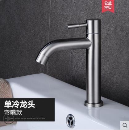 水龍頭 304不銹鋼面盆水龍頭冷熱單孔洗臉洗手盆台盆浴室衛生間龍頭 城市科技