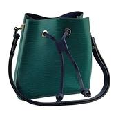 【奢華時尚】LV 湖水綠色水波紋EPI牛皮手提肩背斜背水桶包(九成新)#25349