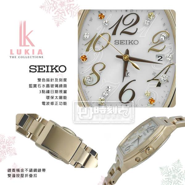 SEIKO 精工 / 1B22-0BB0K.SSVW084J / LUKIA 耶誕施華洛世奇太陽能電波不鏽鋼手錶 鍍香檳金 27mm