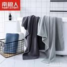 南極人浴巾家用純棉吸水速干不掉毛裹巾成人男女兒童全棉超大毛巾東京衣秀