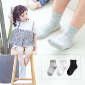 (3雙一組) 兒童學生素面短襪 中童 大童 兒童襪 橘魔法Baby magic 現貨