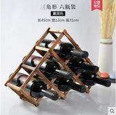 歐式實木紅酒架擺件創意葡萄酒架實木展示架家用酒瓶架客廳酒架子(主圖款六瓶裝)