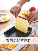 日式玉子燒不黏鍋煎鍋厚蛋燒煎雞蛋捲麥飯石方形平底鍋家用迷你小NMS 喵小姐