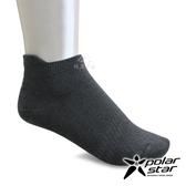 POLARSTAR 排汗快乾踝襪『炭灰』P19519 露營.戶外.登山.排汗襪.彈性襪.紳士襪.休閒襪.短襪.長襪
