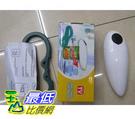 [玉山最低比價網] one touch 自動開罐器 (HA13)