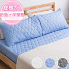 暖暖咻咻【3M防潑水】枕頭專用保潔枕墊-...