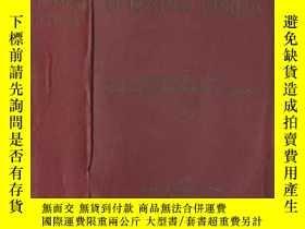 二手書博民逛書店TERAPIA罕見FISICA-物理療法Y346464 AA.VV. Published by UMBE...
