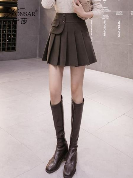 百褶裙 2021年裙子女春秋季新款高腰A字百褶裙顯瘦毛呢半身裙女短裙復古 非凡小鋪