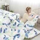 #U104#舒柔超細纖維6x6.2尺雙人加大床包+枕套三件組-台灣製(不含被套)