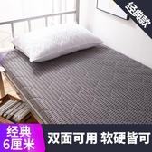 床墊 榻榻米床墊子學生宿舍加厚床褥床2米雙人海綿墊被墊LB4799【Rose中大尺碼】