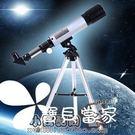 兒童望遠鏡 高清夜視深空觀星觀景單筒科教...