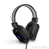 耳罩式耳機帶話筒有線耳機臺式電腦電競遊戲7.1聲道絕地求生吃雞聽聲辯位 交換禮物