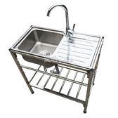水槽廚房不銹鋼支架盆水槽雙槽帶水斗池盆架洗菜洗臉洗碗操作台面架子  走心小賣場igo