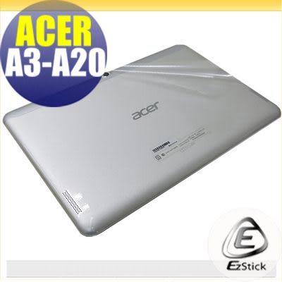 【EZstick】ACER Iconia Tab 10 A3-A20 專用 二代透氣機身保護貼(平板機身背貼)DIY 包膜