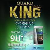 【蒙多科技】全新引進 Dragonpro 系列 KING 美國康寧玻璃保護貼 0.33mm for HTC ONE E8