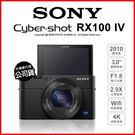 Sony DSC-RX100 RX100 IV M4 索尼公司貨 ★贈32G+24期免運★4K 薪創數位