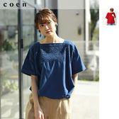 罩衫 一字領 刺繡 可成套 免運費 日本品牌【coen】