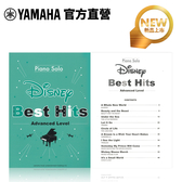 Yamaha 迪士尼鋼琴獨奏暢銷曲進階版 日本進口 官方獨賣樂譜