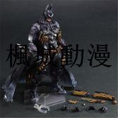 楓城動漫Playarts改pa改DC重裝甲版蝙蝠俠手辦模型擺件