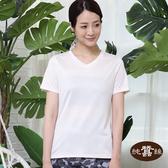 【岱妮蠶絲】休閒短袖女蠶絲鳳眼V領上衣(粉膚)
