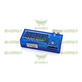 ◤大洋國際電子◢ USB 電流 電壓 檢測器 0830