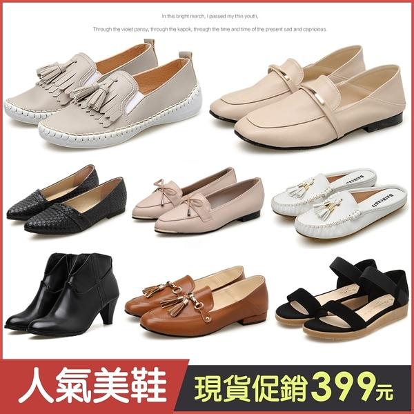 【熱銷春夏美鞋】MIT手工好品質(八款任選/超多現貨)白鳥麗子