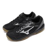 Mizuno 排羽球鞋 Cyclone Speed 2 黑 銀 女鞋 運動鞋 膠底 【PUMP306】 V1GC1980-04