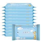 COSMED 柔膚濕巾(10片)10入組 【康是美】