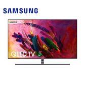 ★8/31前送Switch + Coway 清淨機~ 三星 SAMSUNG 65吋 4K QLED 量子液晶電視 QA65Q7FNAWXZW