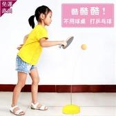 乒乓球練球器 訓練器練球神器自練器乒乓球拍發球機反彈板【快速出貨】