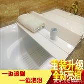 浴缸蓋折疊式保溫蓋防塵支架泡浴洗澡盆浴缸蓋板洗澡架浴缸置物架『快速出貨』