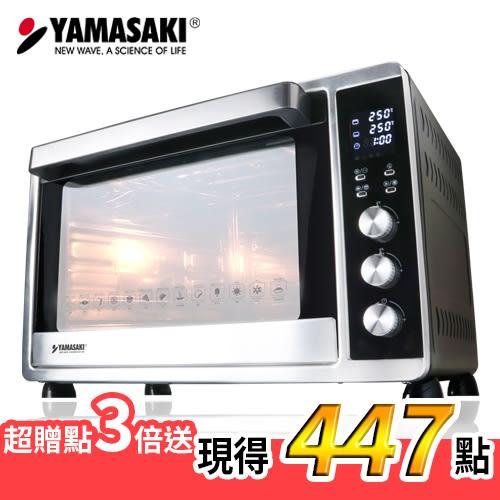 (結帳再折1000)山崎微電腦45L電子控溫不鏽鋼全能電烤箱SK-4680M(全配)(可分期)(領券再折111)(送麵粉)