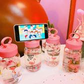 水杯  日系卡通可愛手提支架水杯卡通小清新透明夏季學生女便攜隨手杯子