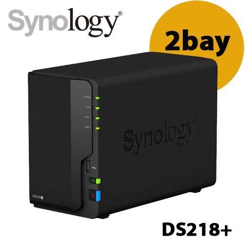 Synology 群暉科技 DS218+/PLUS 2Bay NAS 網路儲存系統(不含HDD/SSD)