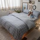 【預購】KOREA韓系歐妮 S3單人床包雙人兩用被三件組 100%復古純棉 台灣製造 棉床本舖