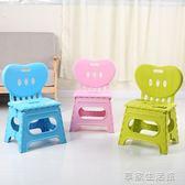 幼兒園塑料凳子加厚可折疊靠背椅家用便攜帶寶寶餐椅兒童卡通板凳-享家生活館 YTL