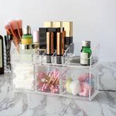 【目喜生活】透明壓克力桌上型美材小物收納組 (上下可分開使用)