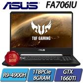 """FA706IU-0091A4900H R9/8G/1TBSSD/1660Ti/17.3""""FHD 120HZ IPS"""