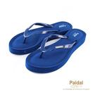 Paidal 簡約楔形膨膨氣墊美型厚底夾腳拖鞋涼鞋-深藍