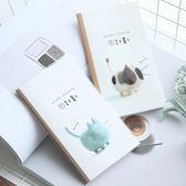 ◄ 生活家精品 ►【P170】創意膠套記事周計畫本 文具 學生 辦公用品 插畫 日記本 簡潔