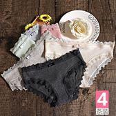 4條 內褲女純棉100%全棉抗菌無痕蕾絲透氣中低腰少女士性感三角褲 東京衣秀