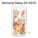 迪士尼空壓氣墊軟殼 [花草] 小熊維尼 Samsung Galaxy A8 (2016) 5.7吋【Disney正版授權】