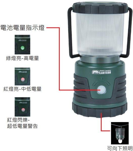【山水網路商城】犀牛 L-800 LED大營燈 530流明 露營燈 節能LED露營燈