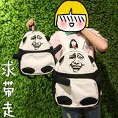 後背包女韓版熊貓搞怪情侶雙肩包男女時尚後背包休閒可愛旅行包學生書包 雙11返場八四折