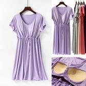 胸墊睡裙 特 夏日清涼莫代爾 女士家居裙 BRA短袖家居服 帶胸墊免文胸 睡裙