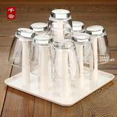 杯架 創意塑料瀝水杯架 水杯掛架玻璃杯子茶杯酒杯置物架瀝水架瀝水盤·夏茉生活