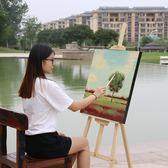 1.5米鬆木畫架木制實木美術素描寫生油畫畫板支架式套裝展示木質igo 智能生活館